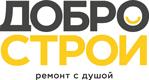 Ремонтно-строительная компания ООО «ДоброСтрой»
