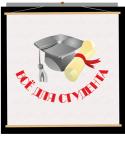 «Все для студента»