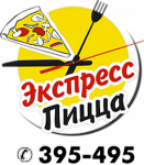 Пиццерия «Экспресс Пицца»