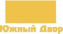 Магазин товаров повседневного спроса «Южный двор» на проспекте Победы
