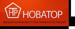 Торгово-монтажная фирма ООО «Новатор»