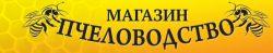 Магазин продуктов и инвентаря для пчеловодов ИП «Николашин И.В.»