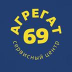 Торгово-сервисная компания «Агрегат69»