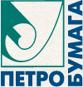 Оптовая компания «Петробумага»