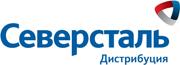Торговая компания АО «Северсталь Дистрибуция»