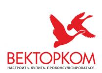 Магазин ООО «Векторком»