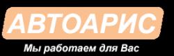Автосервис «Автоарис»