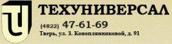 Торговая фирма ООО «Техуниверсал»