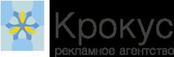 Рекламное агентство ООО «Крокус»