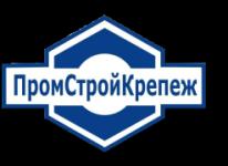 Торговая компания ООО «ПромСтройКрепеж»