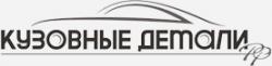 Центр кузовных запчастей ВАЗ «Автозапчасти»