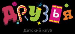 Детский клуб «Друзья»