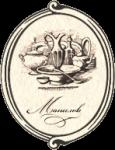 Кафе «Манилов»