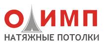 Торгово-производственная компания «Олимп»