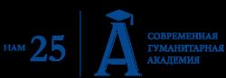 «Современная Гуманитарная Академия»