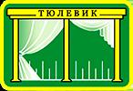Специализированнй магазин «Тюлевик» на Ефимова