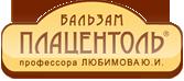 Салон-магазин «Бальзам Плацентоль профессора Ю.И. Любимова»