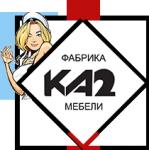 Салон мебели «КА-2»