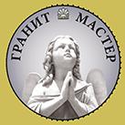 Мастерская памятников «Гранит-Центр»