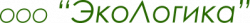 Экологическая компания ООО «ЭкоЛогика»