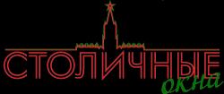 Торговая компания ООО «Столичные окна» на 1-й Вагонников