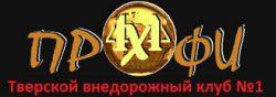 Автоцентр ООО «4х4 Профи»