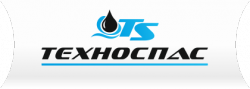 Аварийно-спасательное предприятие «Техноспас»