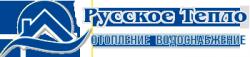 Строительно-монтажная компания «Русское Тепло»