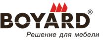 Оптово-розничная фирма «BOYARD»