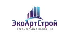 Строительная компания ООО «ЭкоАртСтрой»