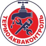 Торгово-монтажная компания ООО «Термоакваконтроль»