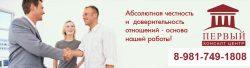 Экспертно-юридическая компания ЗАО «ГРУППА КОМПАНИЙ ЦЕНТР»