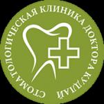 «Стоматологическая клиника доктора Кудлай»