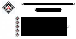 Бухгалтерско-правовое агентство «Аргумент»