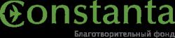 Благотворительный фонд помощи воспитанникам и выпускникам детских домов «Константа»