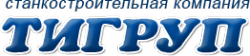 Производственная компания ООО «Тигруп»