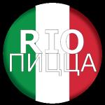 Служба доставки «RIO Пицца»