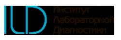 ООО «Институт Лабораторной Диагностики»