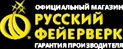 Специализированный магазин «Русский Фейерверк»