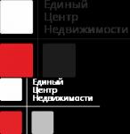 ООО «Единый Центр Недвижимости»