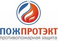 Торговый дом ООО «ПОЖПРОТЭКТ»