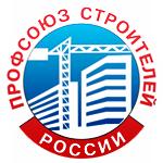 «Профсоюз работников строительства и промышленности строительных материалов»