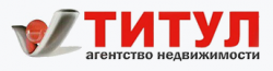 Агентство недвижимости ООО «Титул»