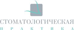 «Стоматологическая практика доктора Комарова»
