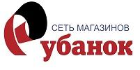 Магазин «Рубанок» на Набережной Афанасия Никитина