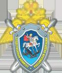 «Следственное управление Следственного комитета РФ по Тверской области»