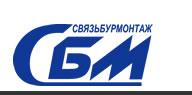 Буровая компания ООО «Связьбурмонтаж»
