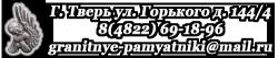 Торгово-производственная компания ИП «Пирогов С.В.»