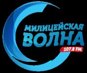 «Милицейская Волна, УКВ 70.13»