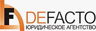 Юридическое агентство «Де-Факто»